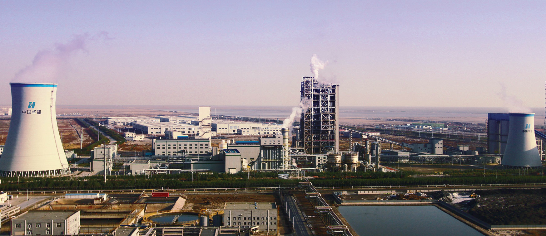 Can China Turn Carbon Capture into a Water Feature?
