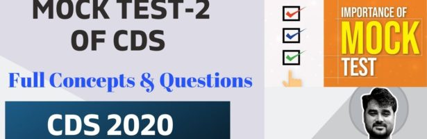 Mock Test-2 | Full Concepts & Questions | CDS 2020 | Mathematics | Gopal Sharma
