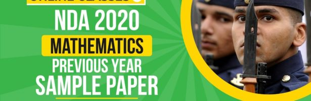 NDA 2020 Mathematics Previous Year Sample Paper | 10 Expected Question | NDA 1/2 2020 Mathematics