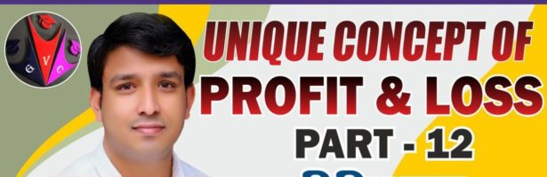 Profit & Loss लाभ-हानि (Part 12) by Dinesh Sir | Mathematics for SSC, NTPC, Banking Competitive Exam