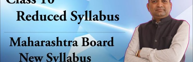 Class 10th Mathematics Reduced Syllabus