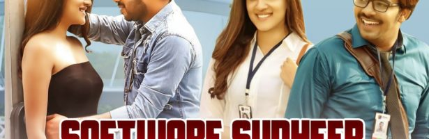 Software Sudheer 2020 Kannada Full Movie | Sudigali Sudheer | Dhanya Balakrishna |2020 Latest Movies