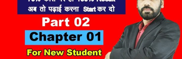 02 Some basic concepts of Chemistry  || Chapter 01 New part 02 || Class 11th,  NEET, IITJEE