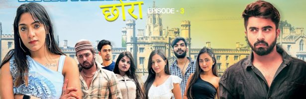 Haryanvi Chora In College | Episode – 3 || Half Engineer