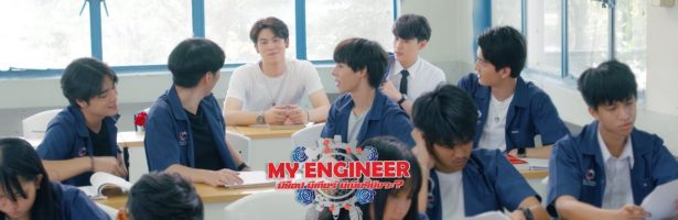 My Engineer EP.2 [2l4] l My Engineer Official