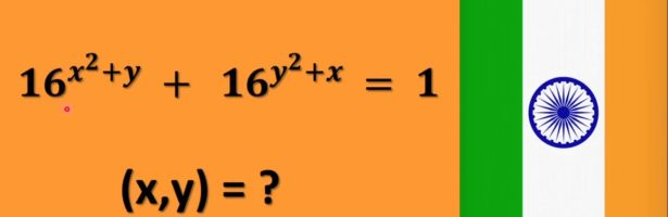 Indian Mathematical Olympiad |  RMO 2011 Question 6