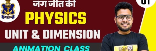 NAVY SSR / AA / Airforce XY 2021 | Physics Preparation | Unit & Dimension | By Vivek Singh Sir | 01