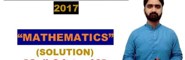 PPSC Lecturer Past Paper|Math|Solution|2017|Q#31 to 40|MATHEMATICS BY ALY AHMED