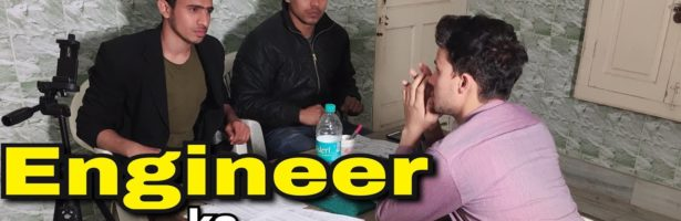 Engineer ka Interview   Round2Hell   R2H