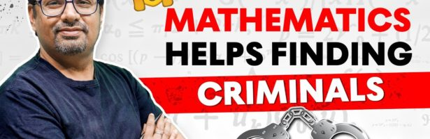 How Mathematics Helps In Finding Criminals  | Real Life Use Of Maths – Trigonometry #Shorts