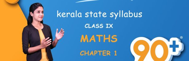 Area   9th Mathematics   Chapter 1   Part 1   90+ My Tuition App