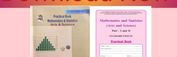 Download (in Pdf )New 12th Class Mathematics Practical book 2O20-21.MH-Board.