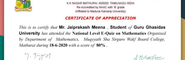 National Level E-Quiz On Mathematics With Answers || Free Certificate || Quiz Certificate