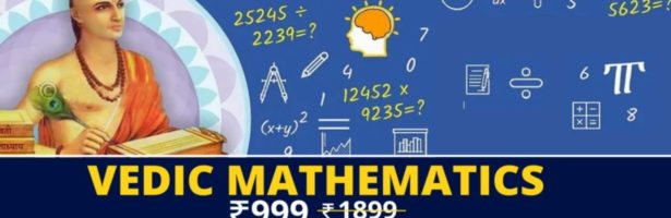 Vedic Mathematics -Course Release   l   Anil Nair     CAT, Bank, SSC, Placements.